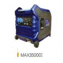 저소음3.5KW 방음형발전기 이벤트현장 야외야영장 소음이 적은 발전기가 필요할때 맥스저소음발전기