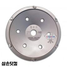 연삭기날 우레탄 4인치/ 7인치 우레탄바닥전용날컵으로  탁월한성능 긴수명