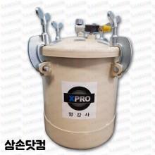 압송탱크 10L 페인트 도료용탱크 무늬코트 노블레스 마블스톤 에나멜 락카도장 수성도장