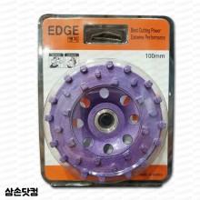 벽면갈이용 미다시 4인치 초경량 엣지 연삭기날 EDGE 보라색 견출작업