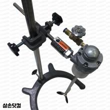 페인트교반기 1AM 도료교반기  액체류교반기 미국GAST모터