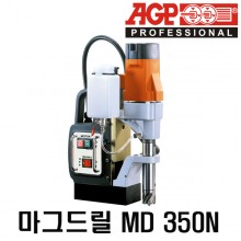 AGP(에이지피) 마그드릴 MD 350N 마그네틱 드릴 전동공구