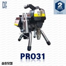 친환경수성페인트 철재h빔도장 산업플랜트도장  페인트도장 에어리스도장기 PRO-31