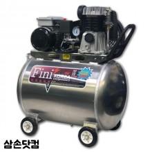 에어콤프레샤 JY550 120L알루미늄 대용량