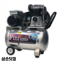 에어콤프레샤 JY550 40L알루미늄 가볍고 이동이편리