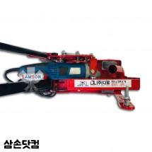 DLC-10 미니캇타기 커터기 컷터기