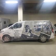 자동차커버 자동차비닐카바 1박스 10개 일회용 차커버 차카바 차량용 덮개 페인트, 먼지 보호 공사현장