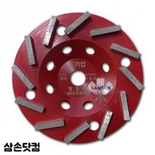 도끼컵 7인치 콘크리트 연삭 수명용 연삭기날 다이아몬드날 그라인더날