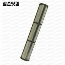 에어리스 PRO7000펌프휠타 3개 에어리스 펌프 라인 휠타 필터 PRO-5000