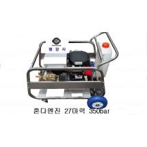 350바고압세척기 혼다27마력엔진고압세척기  고압세척기 모델XPRO 350