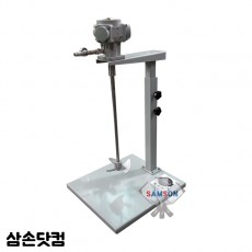 에어모터페인트교반기 스탠드액상교반기 스테인리스 도료교반기 액체류교반기 AM2S
